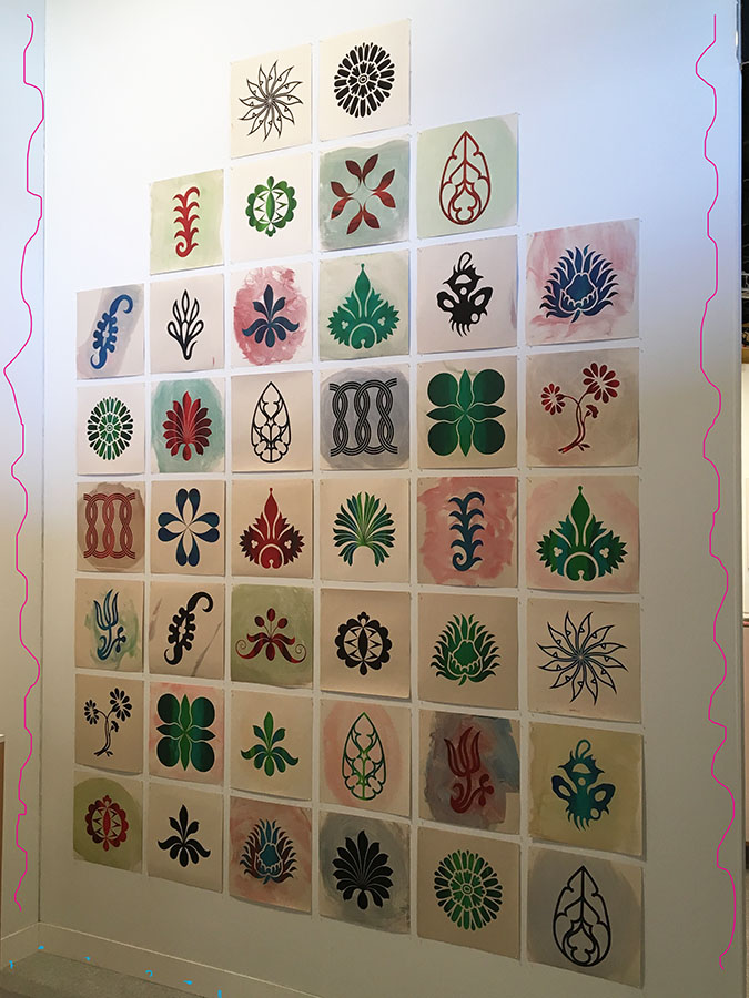 "Philip Taaffe, ""Project For Planthouse"""